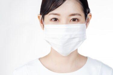 マスクで口元を隠してる女性【ペアーズ】